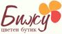 Лого на магазин CvetnoBiju.com