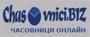 Лого на магазин Chasovnici.biz