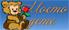 Онлайн магазин Moedete.com