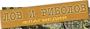 Лого на магазин Флагмедия